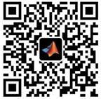 MATLAB代做|FPGA代做|simulink代做--MIMO-OFDM系统的仿真与分析